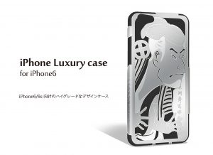 iPhone6case